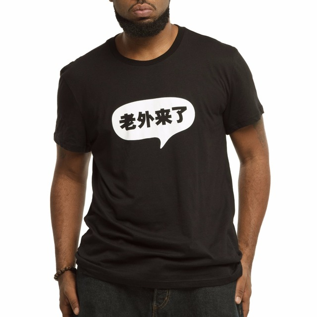 Chinese Letters T Shirt Poemsrom