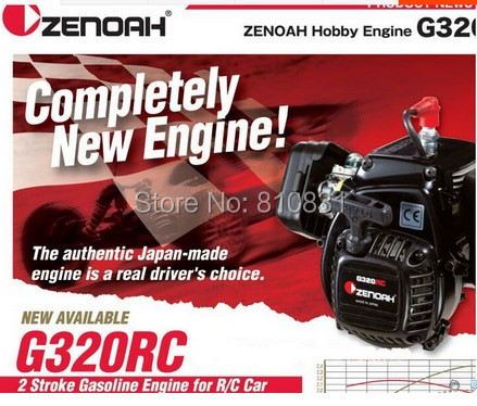 Brand New Zenoah G320RC 31.8cc 4-Bolt Engine - Complete with Clutch BAJA FG X1 Losi 5T baja rc reed valve system for cy zenoah engine