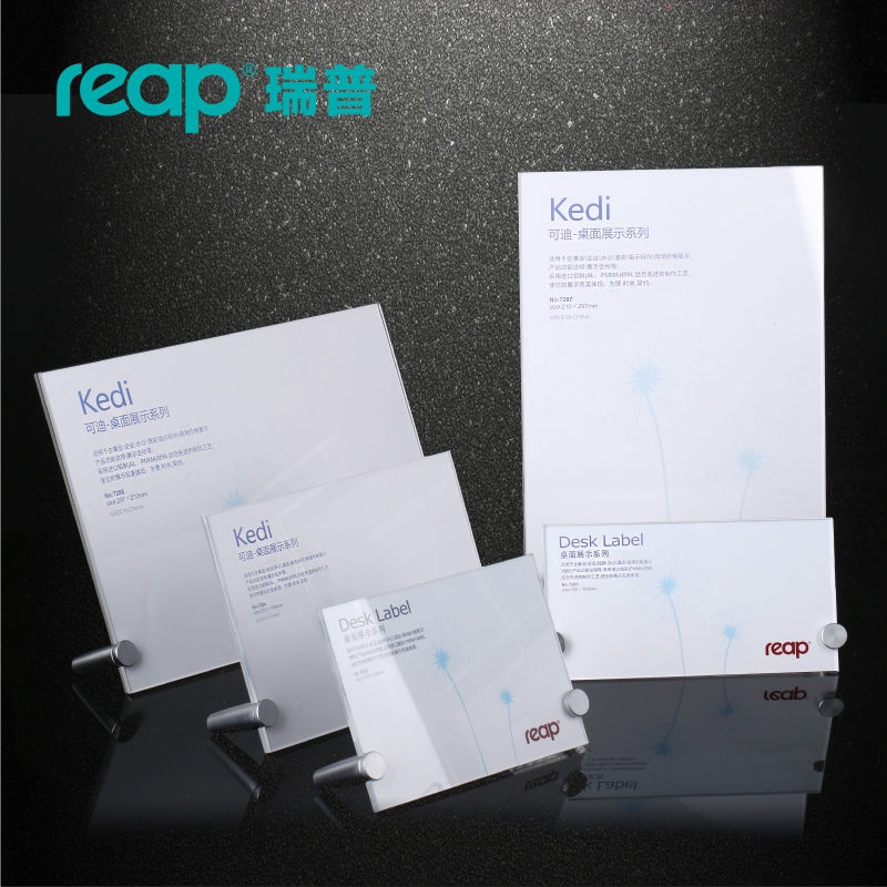 Reap KEDI acrylic L-shape desk sign holder card display stand table menu service Label office club business restaurant cd диск running wild victory 1 cd