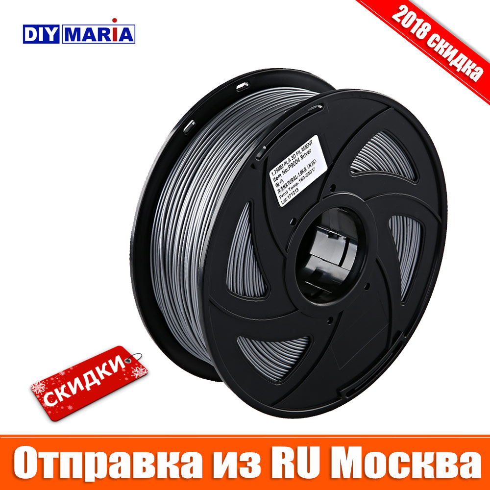 3d printer filament PLA/ABS 1.75mm 1kg plastic Rubber Consumables Material 28 kinds colours for you choose SHIP FROM RU MOSCOW 3d printer filament pla 1 75mm 1kg plastic rubber consumables material 10 kinds colours for you choose