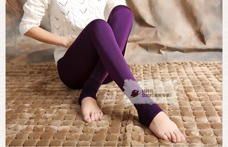 Bohocotol elastic plus velvet women's autumn and winter high waist skin color incarcerators legging trousers thickening step one 37