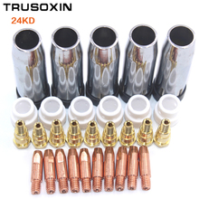 40pcs consumables Tip electrode shield cups swir gas ring of the Binzel MIG MAG 24KD torch use for welding machine