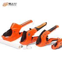 PVC Pipe Cutter 42mm Aluminum Alloy Body Ratchet Scissors Tube Cutter PVC/PU/PP/PE Hose Cutting Hand Tools