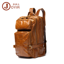 JOYIR 2017 Fashion Genuine Leather font b Men b font Backpack Man Cowhide Leather Causal Backpack