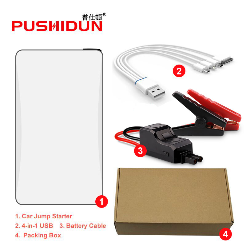 Multifunction Car Jump Starter + Smart Cable Mini Emergency Portable Car Booster Power Bank for 12V cars