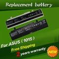 Bateria do portátil para asus eee pc 1011 jigu a31-1015 a32-1015 1015 1016 1215 série para lamborghini vx6 r051 r011 series
