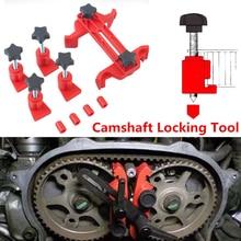 カムカムシャフトロックホルダー 5 個車のエンジンカムタイミングロックツールセット自動車タイミングベルト解体ツールlキットユニバーサル