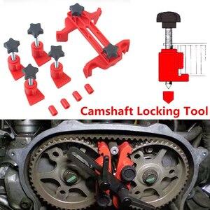 Image 1 - Cam Camshaft Lock Holder 5Pcs Car Engine Cam Timing Locking Tool Set automotive timing belt disassembly tools l kit Universal