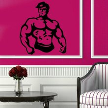 Gym Sticker Fitness Decal Bodybuilding Posters Name Vinyl Wall Decals Parede Decor Mural Gym Sticker