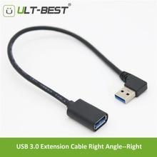 Ult-лучший USB 2,0 3,0 Удлинительный кабель под прямым углом 90 градусов для мужчин и женщин Супер Скоростной USB кабель для синхронизации данных и зарядки