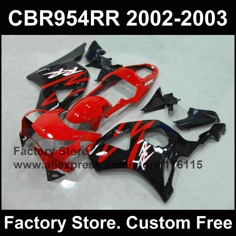 ABS plastic red motorcycle fairings for  CBR 900RR 2002 2003 fireblade fairings CBR 954 RR CBR 900RR 02 03  fairing parts