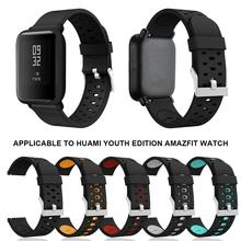 лучшая цена 42MM Replacement Strap For Huami Amazfit Bip Youth Watch Band Silicone Soft Wrist Band For Huami Smart Watch Accessories