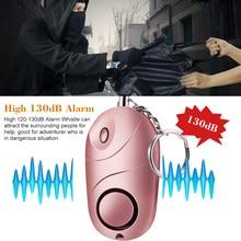Персональная сигнализация 120-130дб безопасный звук аварийная Самозащита сигнализация брелок со светодиодным фонариком для женщин, девушек, детей