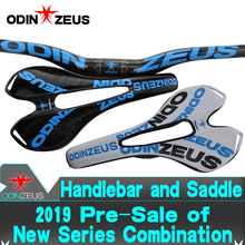 ODINZEUS Blue Newest Full Carbon Flat/Rise Handlebar MTB/Mountain/Road Bike Handlebar+Bicycle Saddle Seat bicycle parts