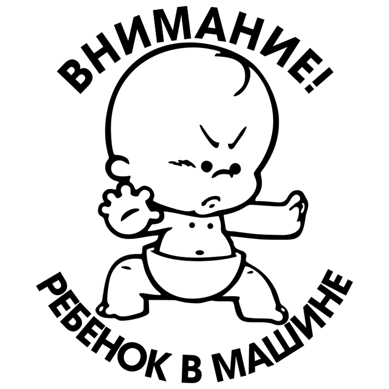 CK2571#14*17cm Baby in car funny sticker vinyl decal silver/black auto stickers for bumper window decorations