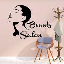 Creative beauty salon Wall Art Decal Decoration Fashion Sticker vinyl Stickers Rooms Home Bedroom Mural