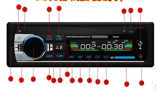 2017 Нов est автомобил стерео MP3 плейър, 12V - Автомобилна електроника - Снимка 2