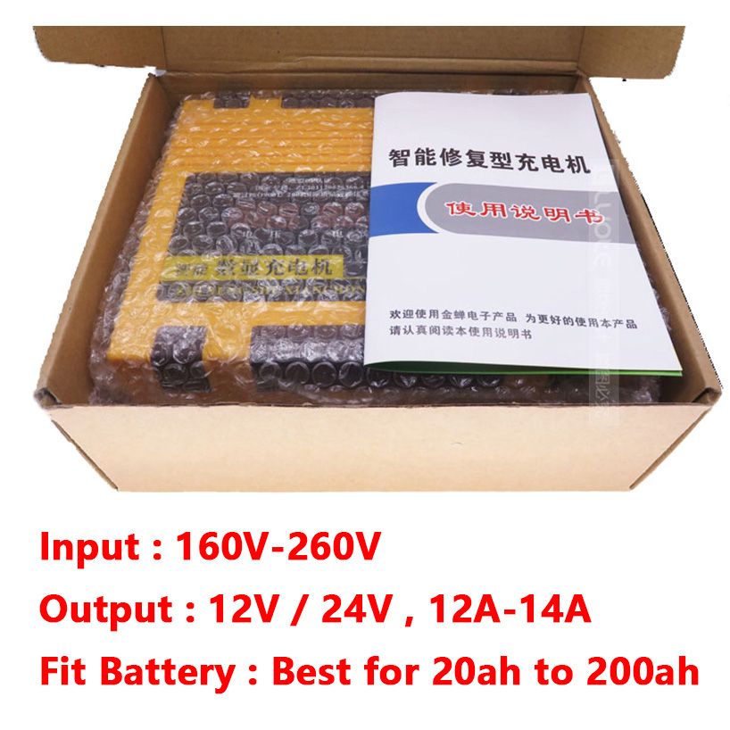12 V 24 V LCD Digitale Display Volledige Automatische Intelligente Acculader Voor Auto Motorfiets Boot Lood zuur AGM GEL Batterijen 12A - 6