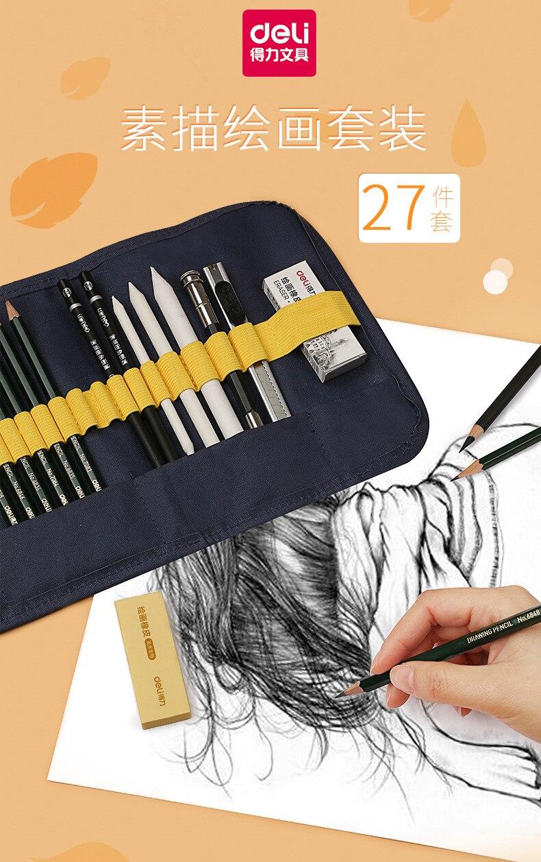 Deli 27 em 1 conjunto de lápis