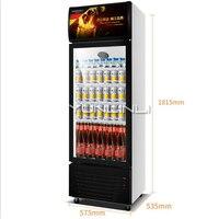Коммерческий морозильник однодверный напиток Холодильная витрина вертикальный тип Холодильный шкаф для холодильника LG 290