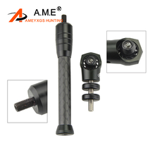Hunting Compound Bow Stabilizer Damping Rod For Shooting Archery Balance Absorber Shock Equipment C@ цены онлайн