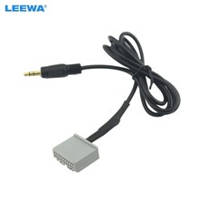 LEEWA for Honda CRV Civic Crider AUX harness 3.5mm connector male Stereo Audio cable wire line for PC iPOD MP3 case 2.0 #CA1689(China)