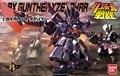 Bandai Danball Senki Пластиковая Модель 044 LBX Gaunta-Izerufa Макет оптовая Модель Строительство Комплекты бесплатная доставка lbx игрушки