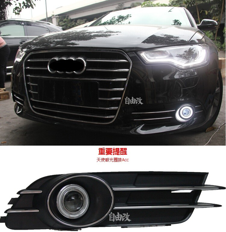 COB angel eye DRL daytime running light + halogen fog lamp + projector lens + fog lamp cover for Audi A6 A6L C7 2012-2014, 2pcs eosuns cob angel eye led daytime running light drl fog light projector lens fog lamp cover for audi q5 2009 13 2pcs