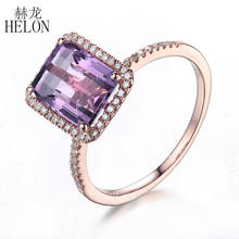 HELON Romantic Solid 10K Rose Gold 9x7mm Emerald Cut Genuine Amethyst Ring Engagement Wedding Diamond Rings For Women Jewelry(China)