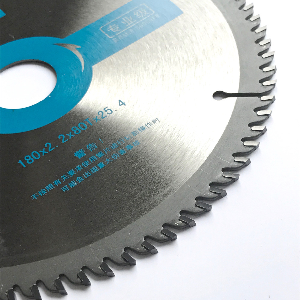 Free shipping 1pc professional quality 180*2.2*25.4*80T  TCT saw blade circular saw blade for NF metal aluminum profile cutting аксессуар чехол fly iq238 jazz partner flip case black