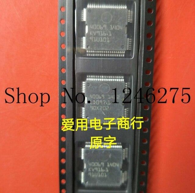 5 قطعة 10 قطعة 40069 HQFP64 سيارة رقاقة سيارة IC 100% جديد الأصلي