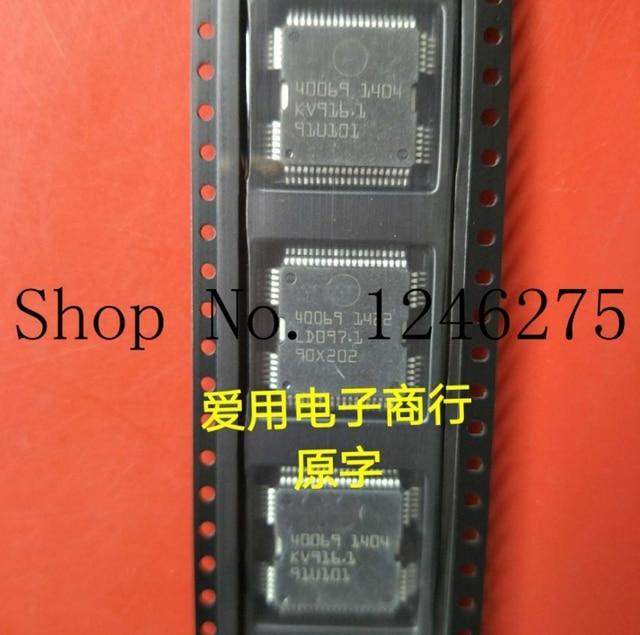 5 stücke 10 stücke 40069 HQFP64 Auto chip auto IC 100% Neue Original