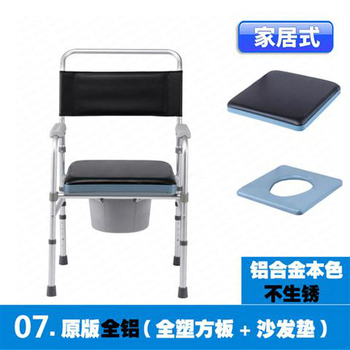Bedside Commode Chair Shower Chair for Senior Adults,  Elderly Adjustable Height, Folding, Medical Toilet Chair Stool Dotomy