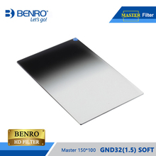 BENRO Master GND32(1.5) SOFT 100*150 Filter Square HD Glass WMC ULCA Coating GND Filter High Resolution Filter Free Shipping