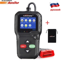 2017 New OBD2 Autoscanner KONNWEI KW680 With Multi Languages Supports All OBD 2 Functions ODB Auto