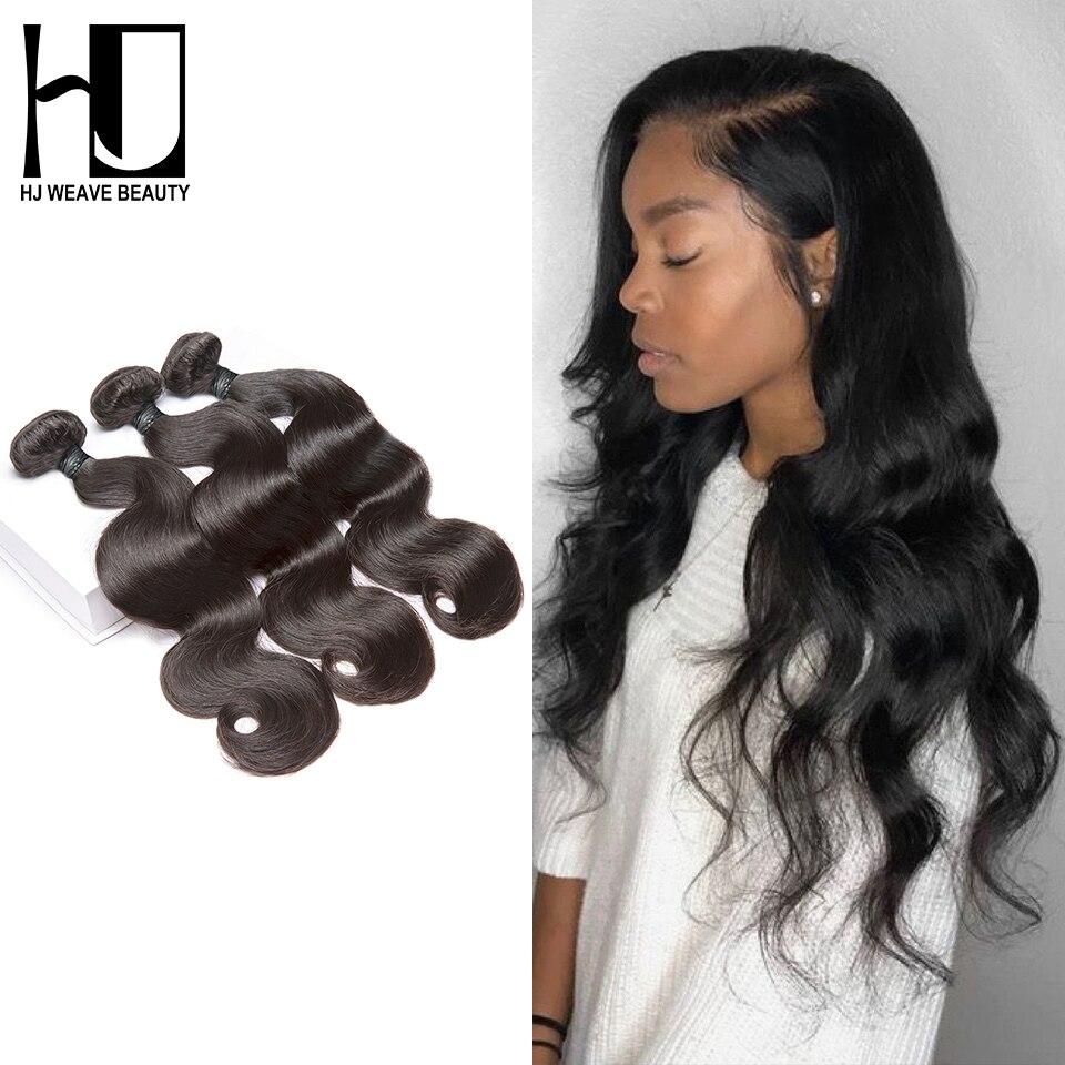 10A HJ Weave Beauty Peruvian Body Wave 3Bundles 100 Unprocessed Human Hair Weave Bundles Virgin Hair