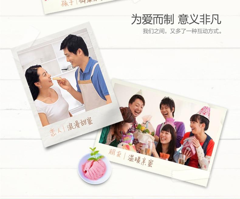 Ice Cream Machine Children Mini- Ice Cream Machine Household Small-sized Fully Automatic Ice Cream Trigger Commercial 15