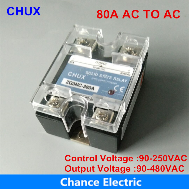 SSR 80A 220V AC-AC Single phase Solid State Relay 80a   (SSR-80AA) ssr 80aa ac output solid state relays 90 280v ac to 24 480v ac single phase solid relay module rele 12v 80a ks1 80aa
