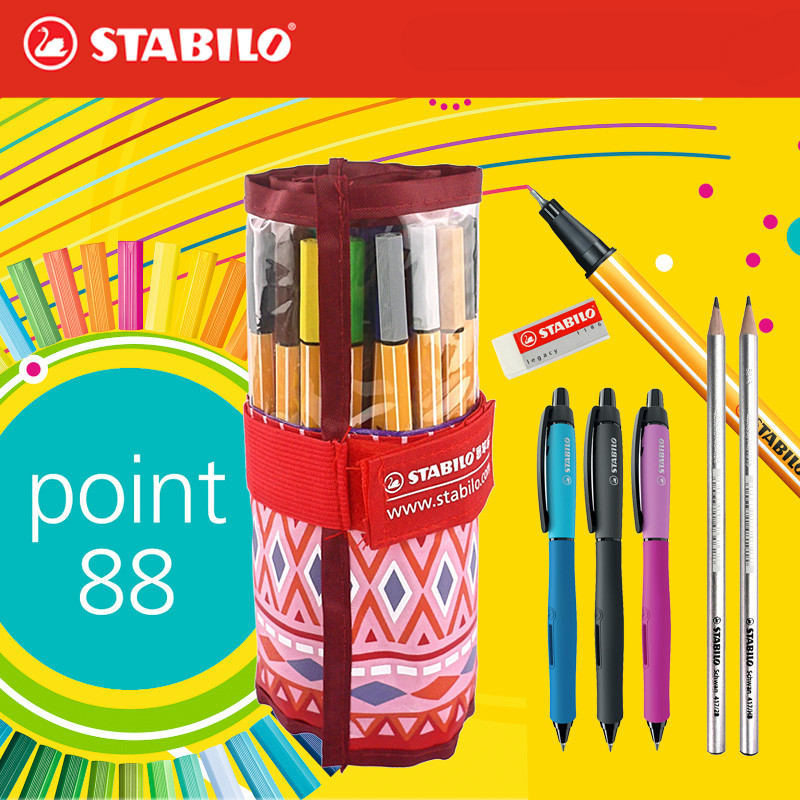 STABILO swan 88 fiber pen Stabilo 0.4mm fine sketch pen fineliner pen colored gel pen art painting curtain tool set paperlaria parker 88 maroon lacquer gt fine point fountain pen