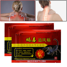 Knee Joint Pain Relieving Patch Chinese Scorpion Venom Extract Plaster for Body Rheumatoid Arthritis Relief