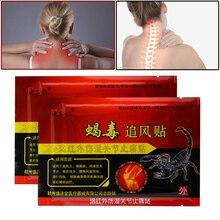 цена на Knee Joint Pain Relieving Patch Chinese Scorpion Venom Extract Plaster for Body Rheumatoid Arthritis Pain Relief