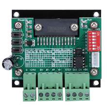 3.5A Adjustable Current Stepper Motor Driver TB6560 MD430 Stepping Motor Controller(China)