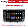 2din Car DVD GPS Multimedia player for Peugeot 308 408 with 7inch Capacitive screen 1024x600 Resolution 8G free map card
