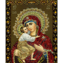 5D diy Needlework diamond embroidery round Crystal resin  picture mosaic painting religious cross stitch