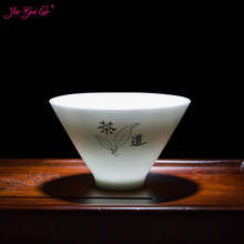 Jia-gui luo 60ml Chinese Traditional Ceramic Underglaze Blue and White Porcelain Tea Set Kung Fu  Cup