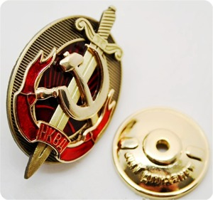 Image 3 - NKVD multilayer copper enamel shield and sword badge of the early KGB interior ministry