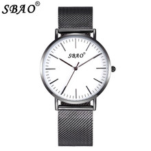 As Mulheres Se Vestem Relógios SBAO Banda De Malha De Aço de Luxo Da Marca  Senhoras Relógio de Quartzo Ocasional Pulseira de Pra. f012ad1b04