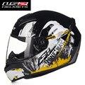 2016 LS2 ff352 genuine Pengcheng helmet motorcycle helmet Fangshuai the high-grade highway round helmet