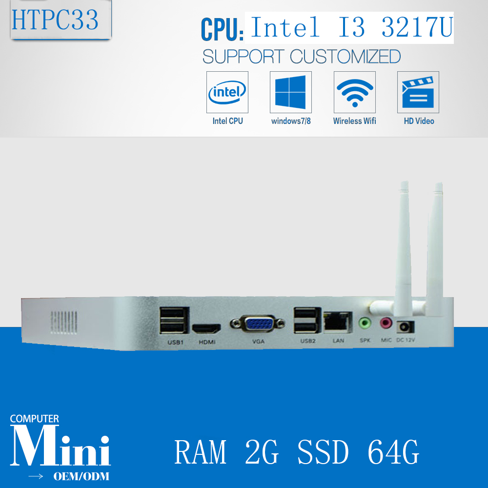 2016 New Mini ITX PC Computer Fanless Intel Core I3 3217U 1.8GHz Third Generation I3 Ivy Bridge HDMI  2G RAM 64G SSD