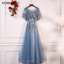 VENSANAC 2018 Lace Flowers O Neck Embroidery Long A Line Evening Dresses Vintage Party Pearls Tulle Prom Gowns